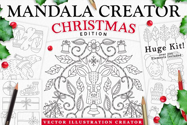 Plug-ins - Christmas Holiday Mandala Creator
