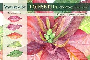 Watercolor poinsettia creator