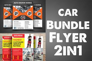 Car Bundle Folder 2in1