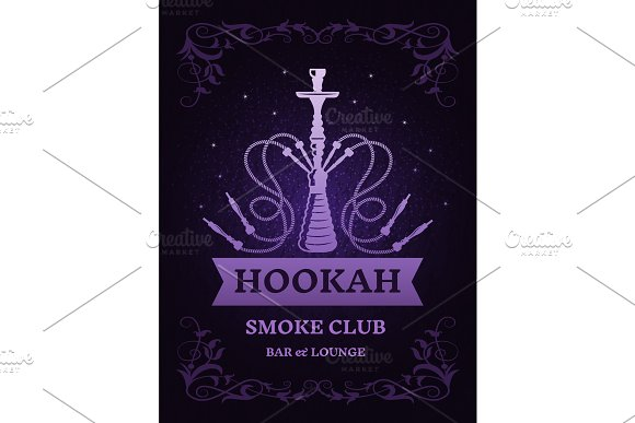 poster for smoke club with illustration of hookah vector template