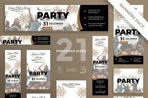 Banners Pack | New Year Party