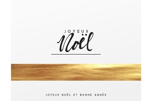 French text Joyeux Noel. Christmas card, design with golden texture paint brush