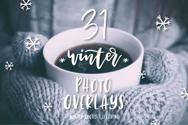 Christmas photo overlays & quotes