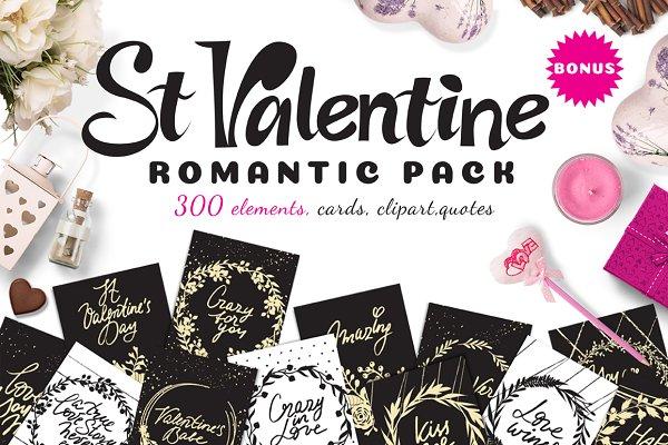 St.Valentine's Day Romantic Pack
