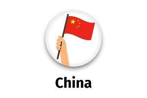 China flag in hand, round icon