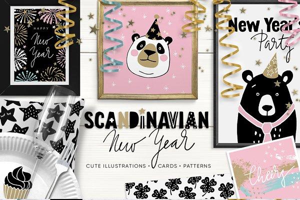 Scandinavian New Year party set