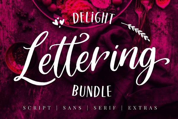 Delight Lettering Bundle