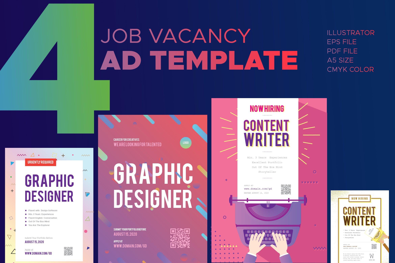 Job Vacancy Advertisment ~ Flyer Templates ~ Creative Market