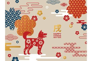 Chinese New Year with geometric shapes and paper cut dog