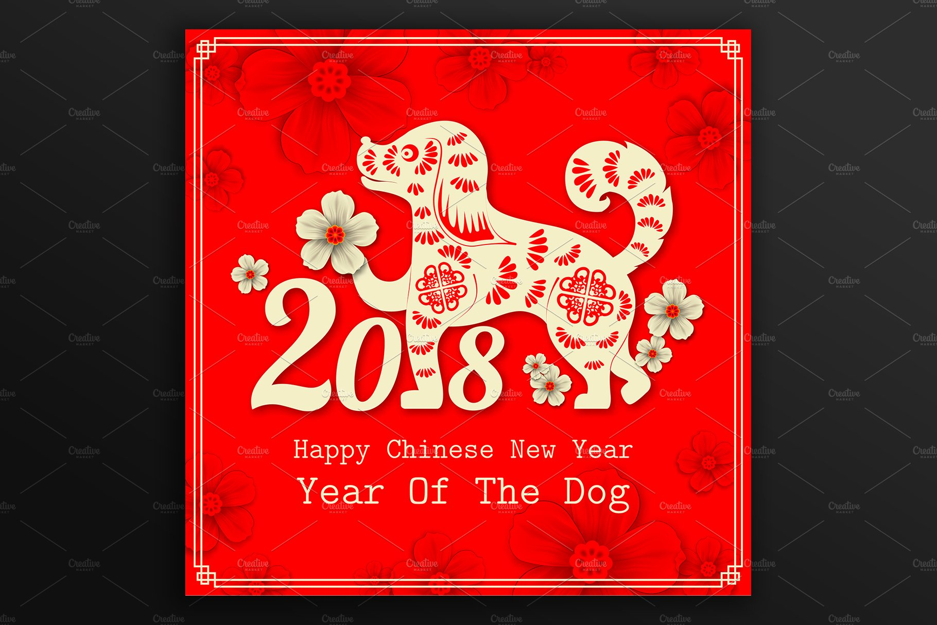 2018 chinese new year card card templates creative market - Chinese New Year