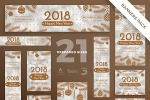 Banners Pack | Happy New Year