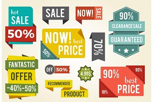 Now Best Price Sale Advert Vector Illustration