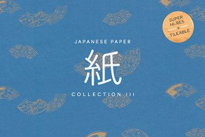 WASHI Japanese Papers 3