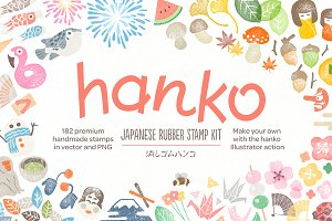 HANKO Japanese Stamp Kit