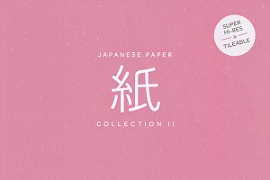 WASHI Japanese Papers 2