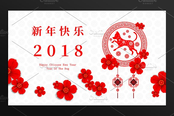 2018 Chinese New Year card ~ Card Templates ~ Creative Market