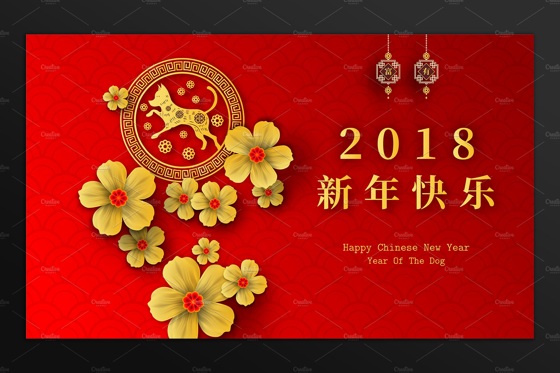 2018 chinese new year card card templates creative market
