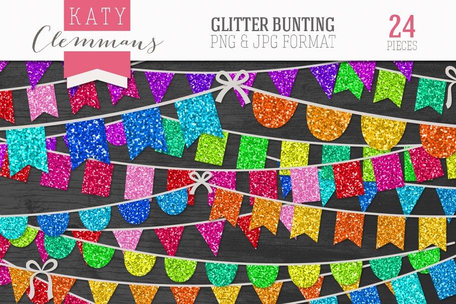 Glitter Bunting clip art pack