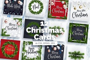 12 Cool Christmas Cards