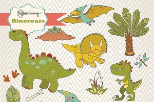 Dinoroars