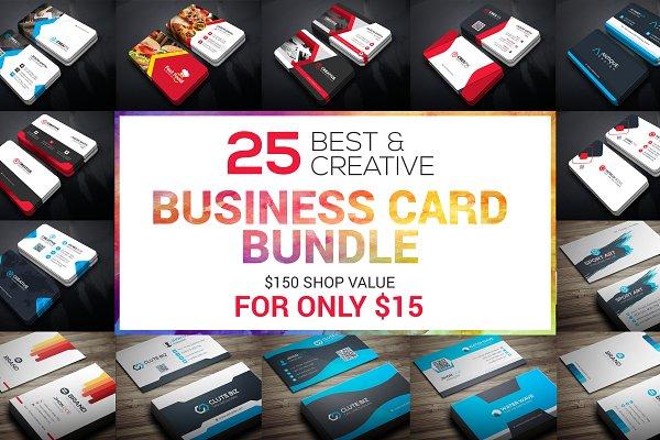 25 Business Card Bundle