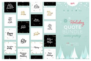 Holiday Quote Bundle