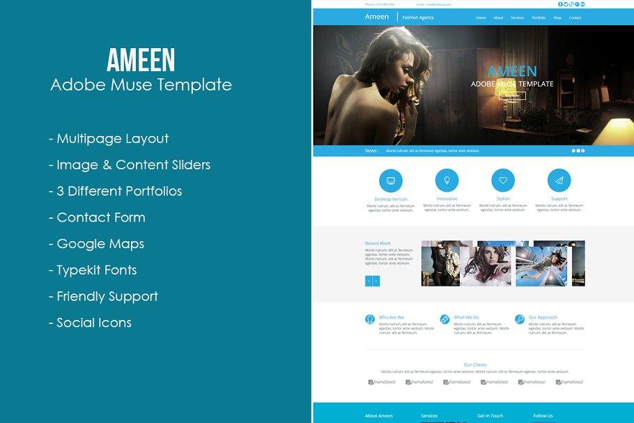 adobe muse website templates