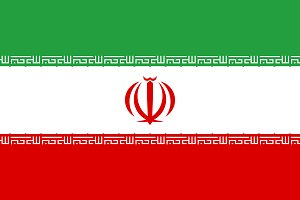 Vector of Iranian flag.