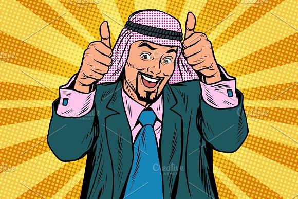 Two Thumbs Up Emotional Arabic Joyful Businessman