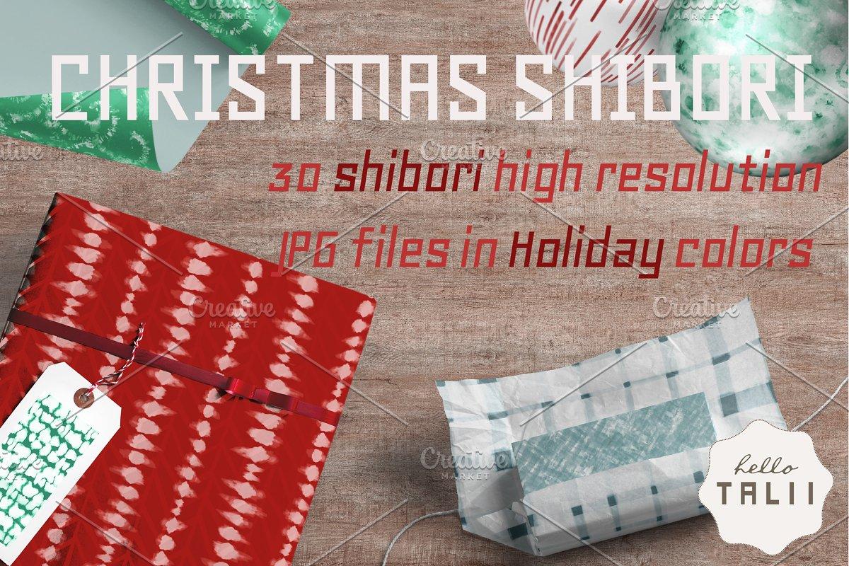 Christmas Shibori Patterns