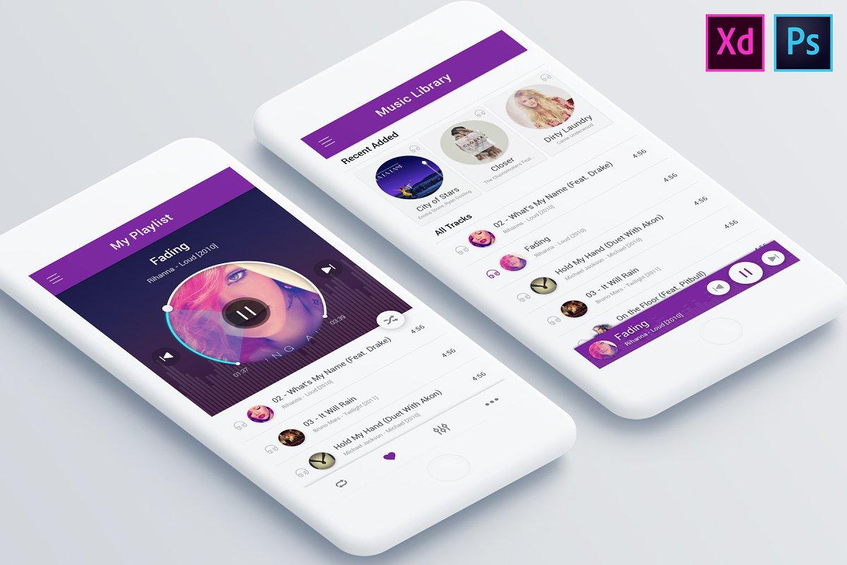 Music App UI Template