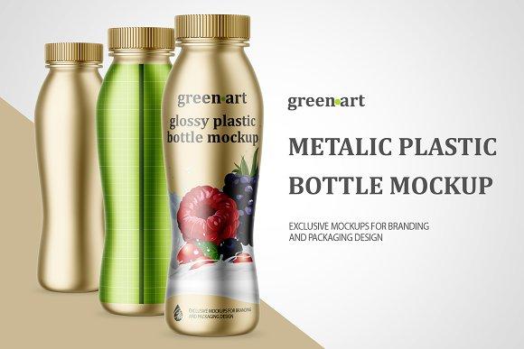 Metallic Plastic Bottle Moc-Graphicriver中文最全的素材分享平台