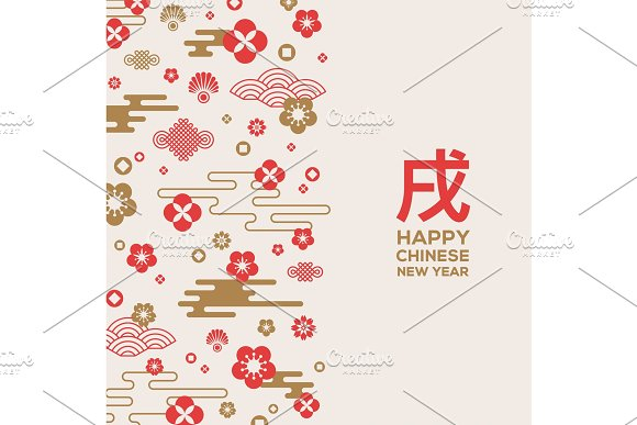 chinese new year greeting card with vertical border illustrations