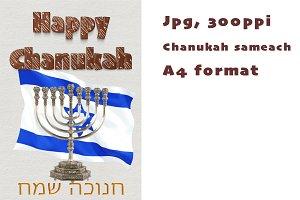 A4 Happy Chanukah Jewish Hebrew