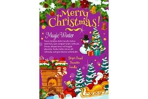 Christmas tree Santa gifts vector greeting card