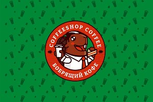 Beaver coffee logo template