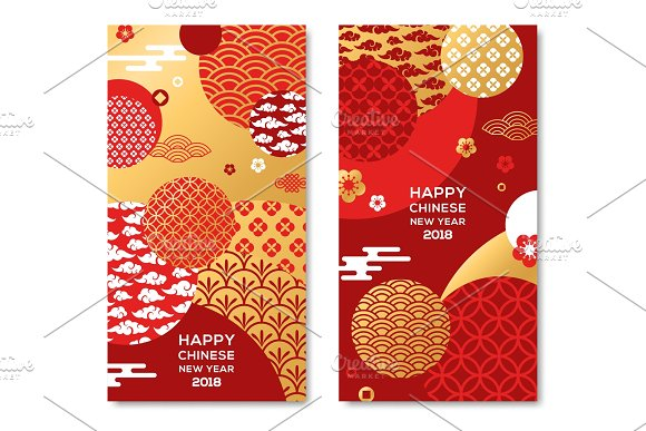 vertical banners with chinese new year geometric shapes illustrations