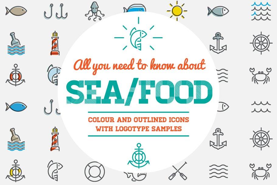 Awesome Sea/Food Icons and Logo Set