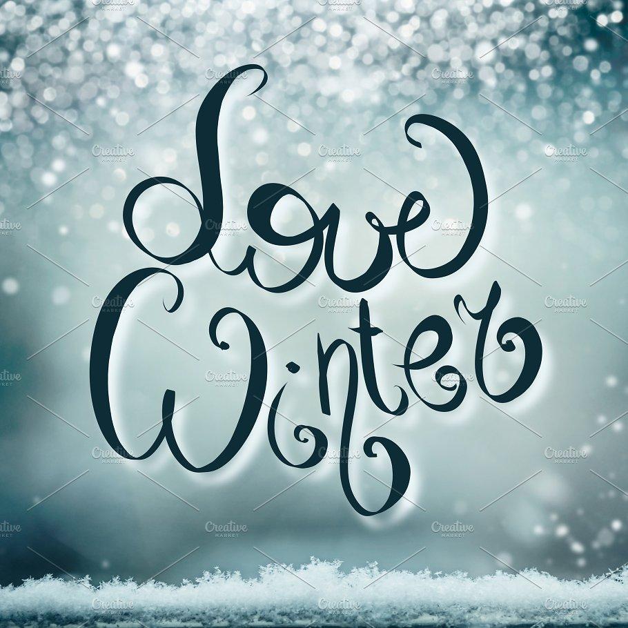 Love winter holidays card arts entertainment photos creative love winter holidays card arts entertainment m4hsunfo