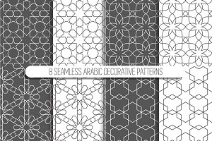 8 Seamless Arabic Decorative Pattern