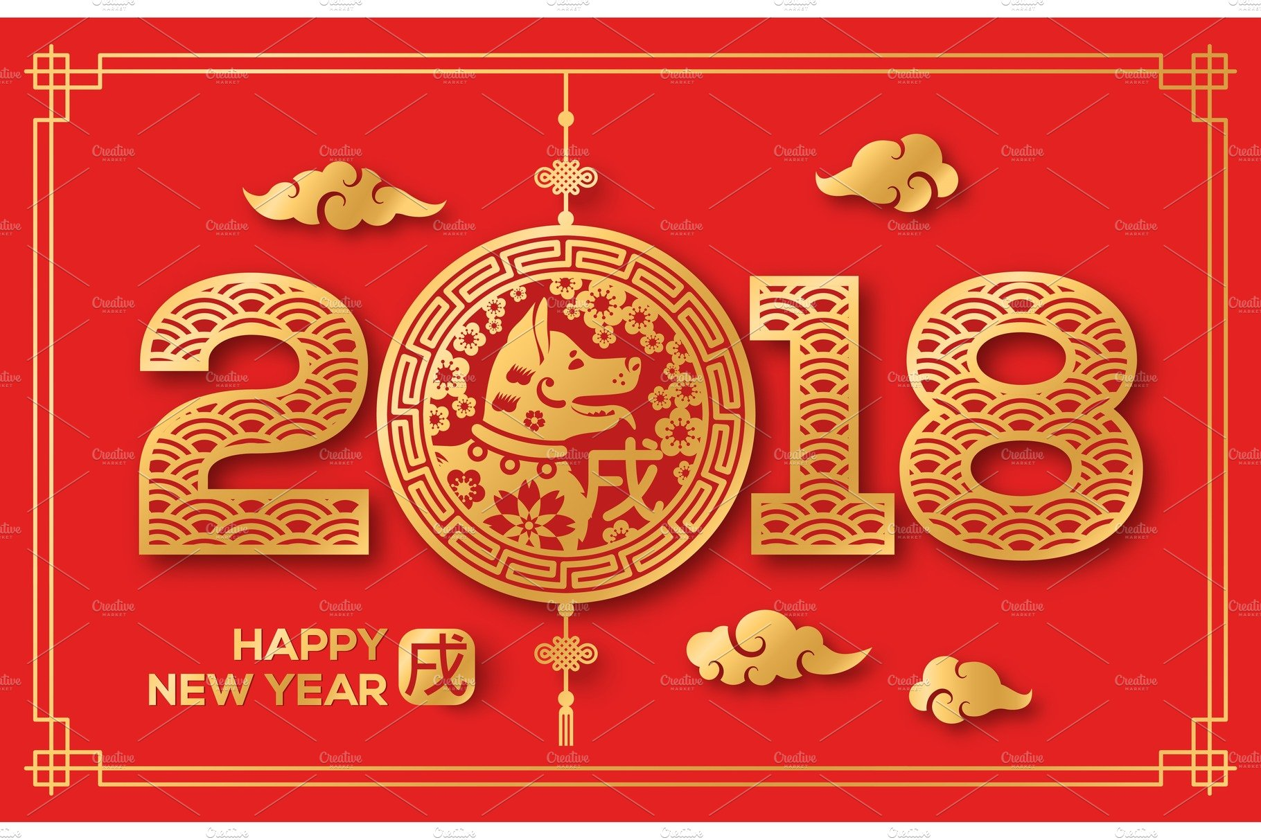 2018 Chinese New Year Two Sides Poster Illustrations Creative Market
