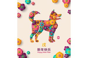 2018 Chinese New Year, Flowers in Dog Silhouette