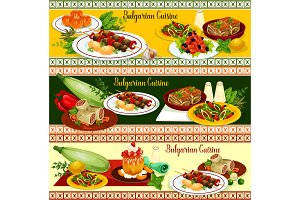Bulgarian cuisine restaurant banner of dinner menu