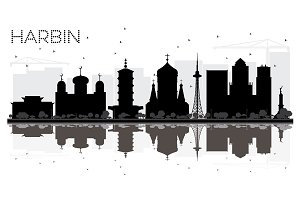 Harbin China City skyline