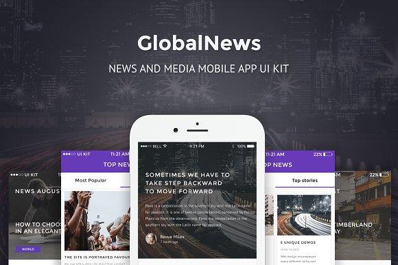 GlobalNews News Media PSD APP