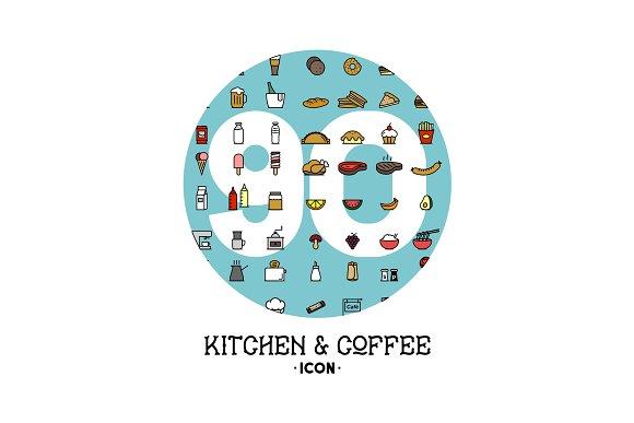 Kitchen Coffee Shop Icon