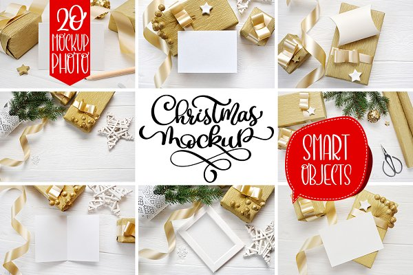 Christmas mock ups with smart objec…