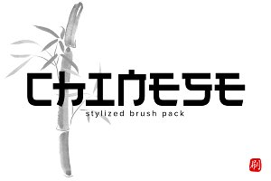 Chinese AI brushes pack