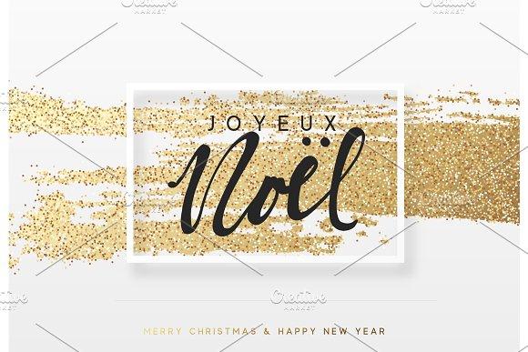 French lettering Joyeux Noel. in Objects
