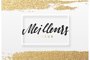 French lettering Meilleurs voeux.